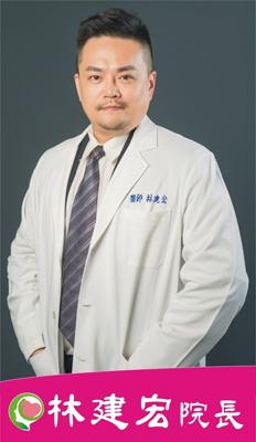 高雄身心科診所林建宏醫師